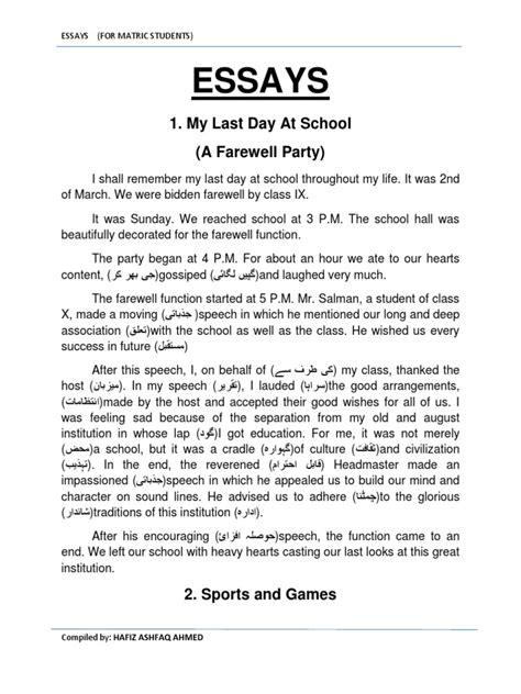my favourite personality quaideazam short essay in english   my favourite personality quaideazam short essay in english